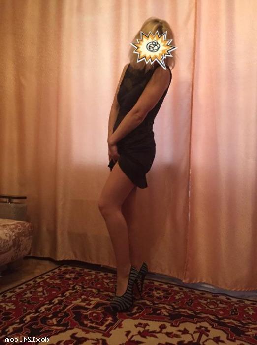 Индивидуалка Лира, 33 года, метро Полянка