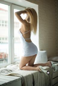 Проститутка Арина, 35 лет, метро Улица Народного ополчения