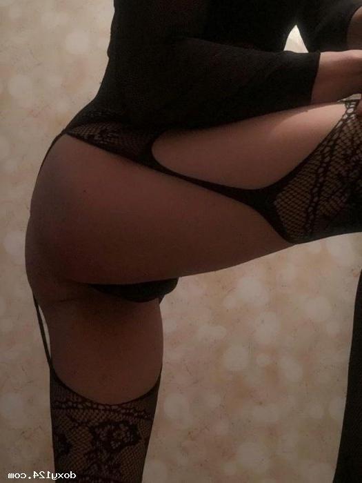 Проститутка Дарья, 18 лет, метро Выхино