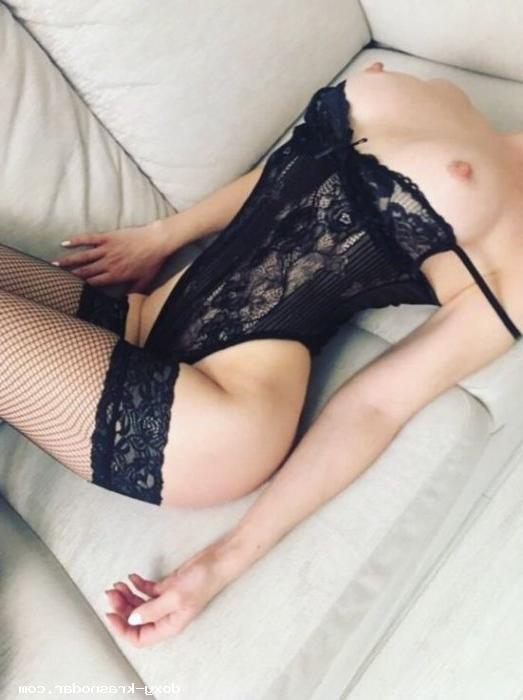 Проститутка Ира, 19 лет, метро Борисово