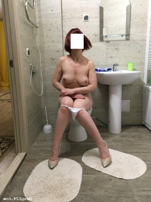 Путана Женя, 29 лет, метро Беляево